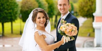 Свадьба Евгения и Марии