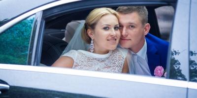 Свадьба Артема и Людмилы