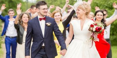 Свадьба Сардора и Юлии