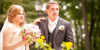 Свадьба Юрия и Анастасии